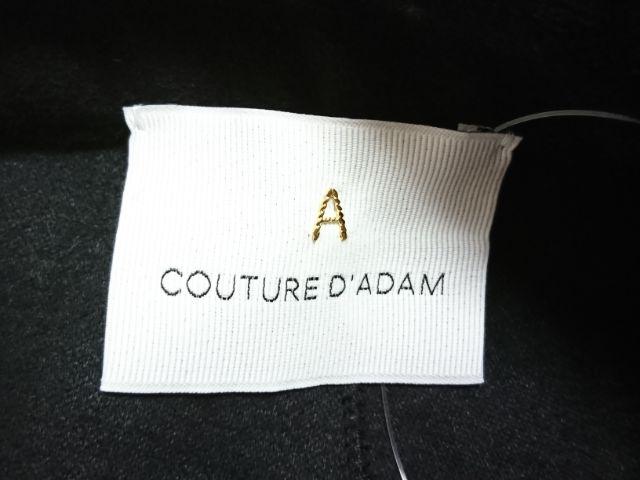Couture d'Adam(クチュールドアダム)のパンツ