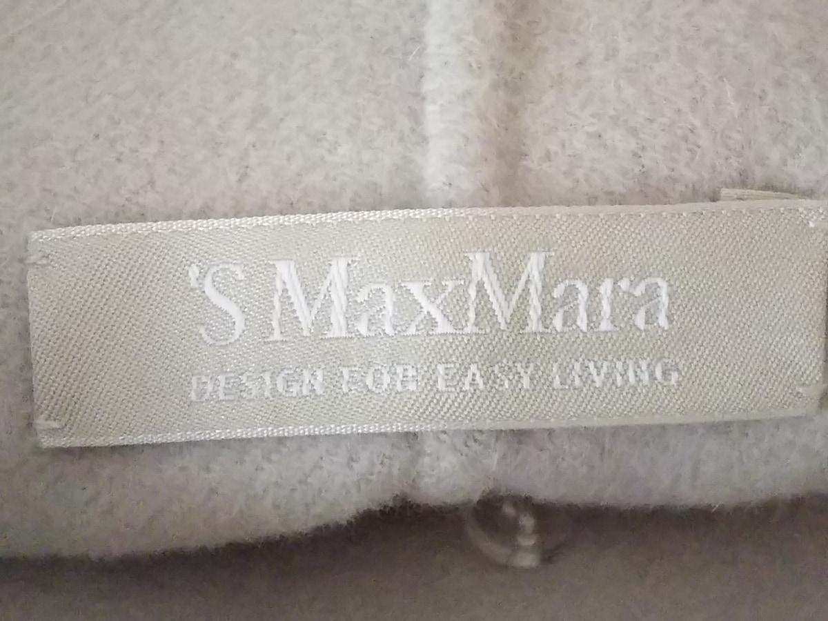 S Max Mara(マックスマーラ)のベスト