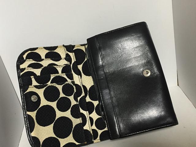 VIVAYOU(ビバユー)の2つ折り財布