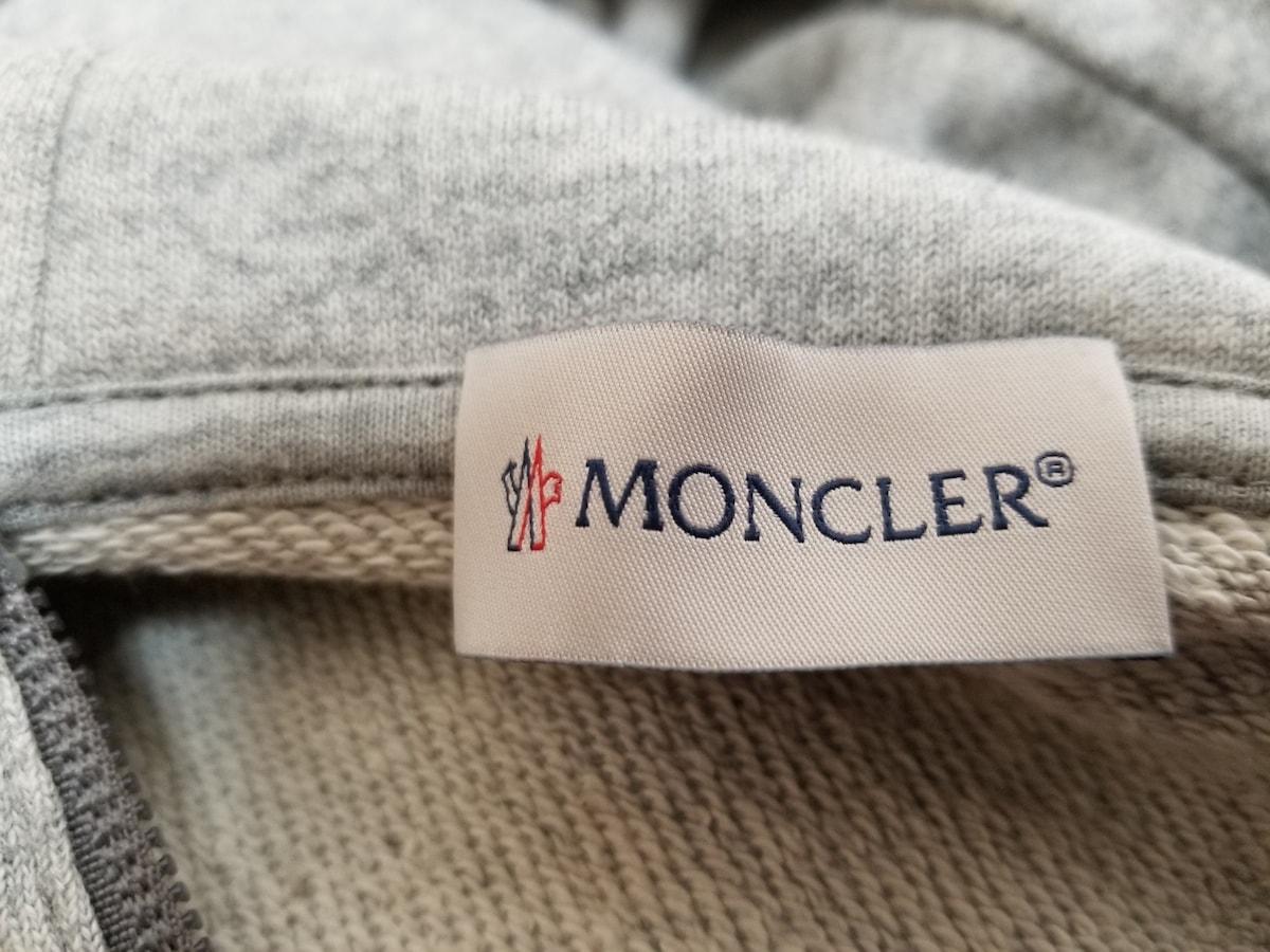 MONCLER(モンクレール)のパーカー