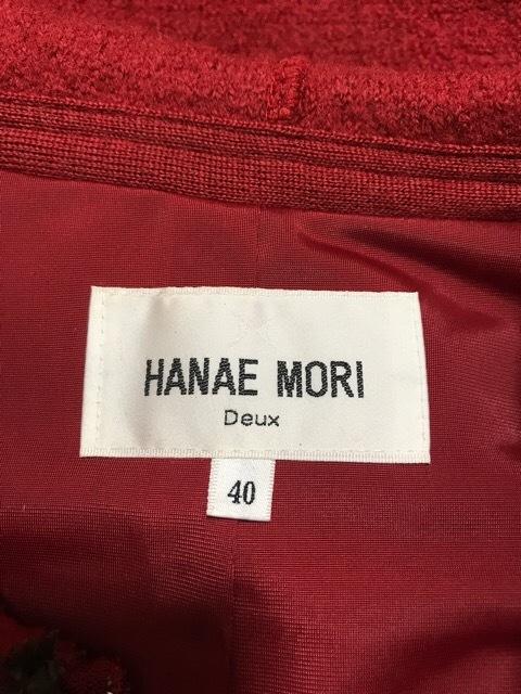 HANAE MORI(ハナエモリ)のパーカー