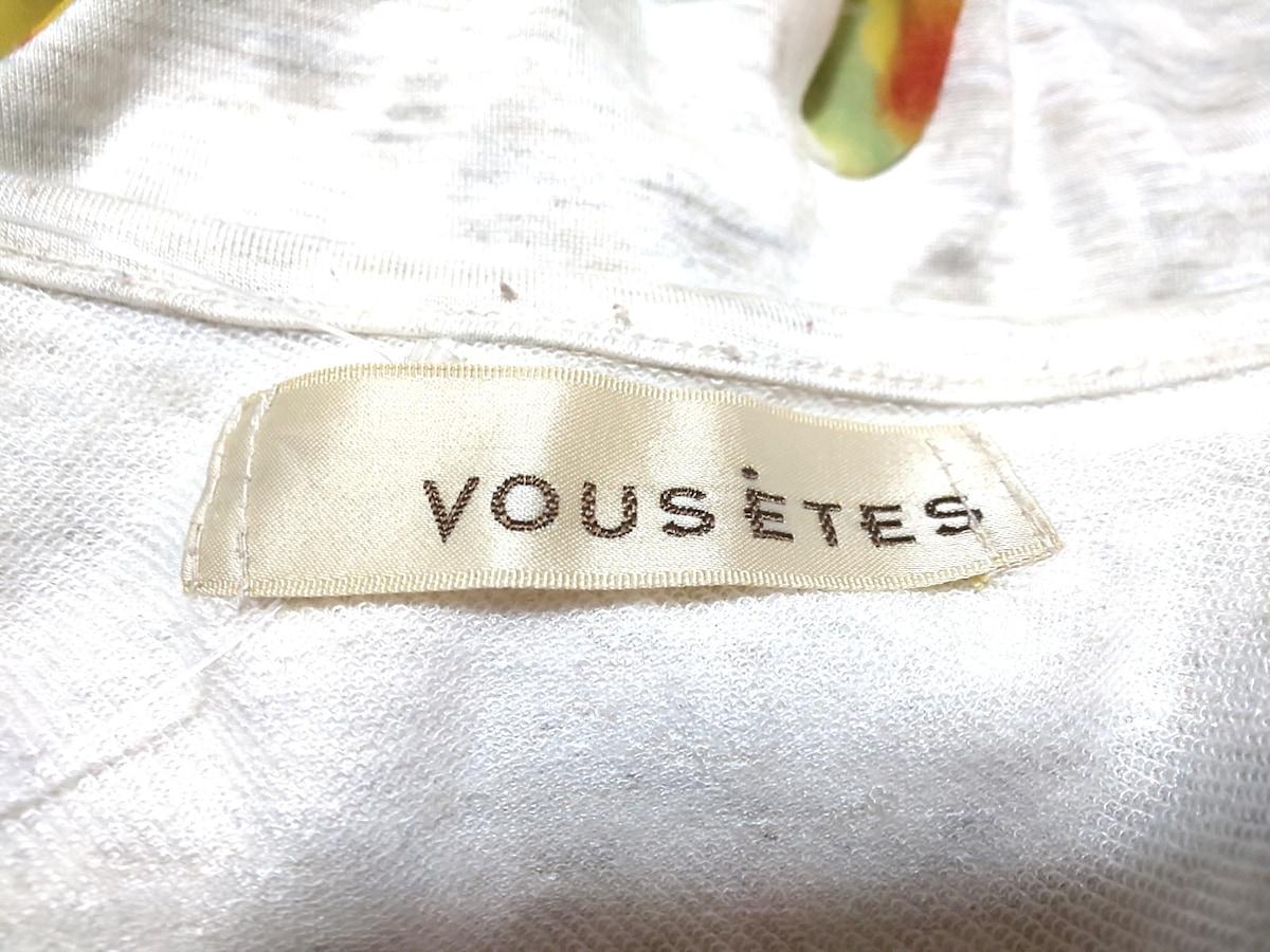 VOUS ETES(ヴゼット)のカーディガン
