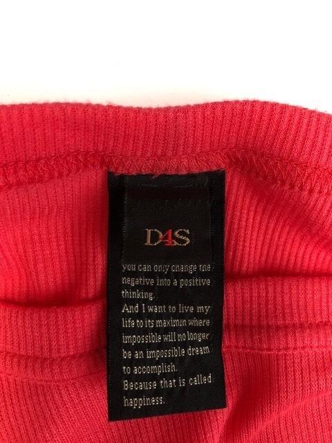 D4S(ダブルスタンダード)のポンチョ