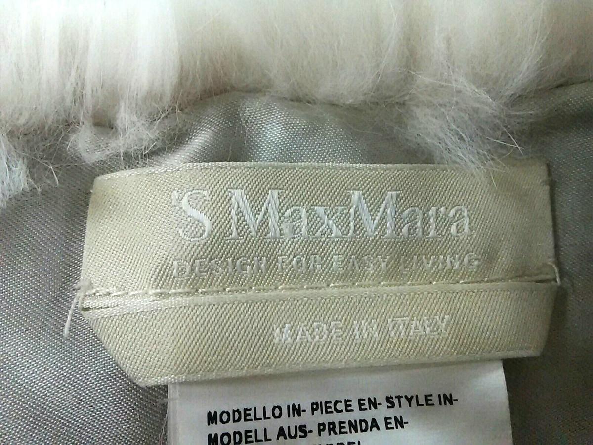 S Max Mara(マックスマーラ)のマフラー