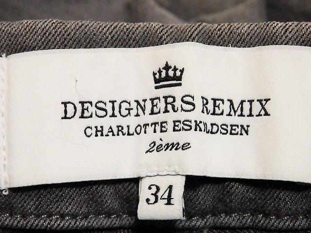 DESIGNERS REMIX COLLECTION(デザイナーズリミックスコレクション)のパンツ