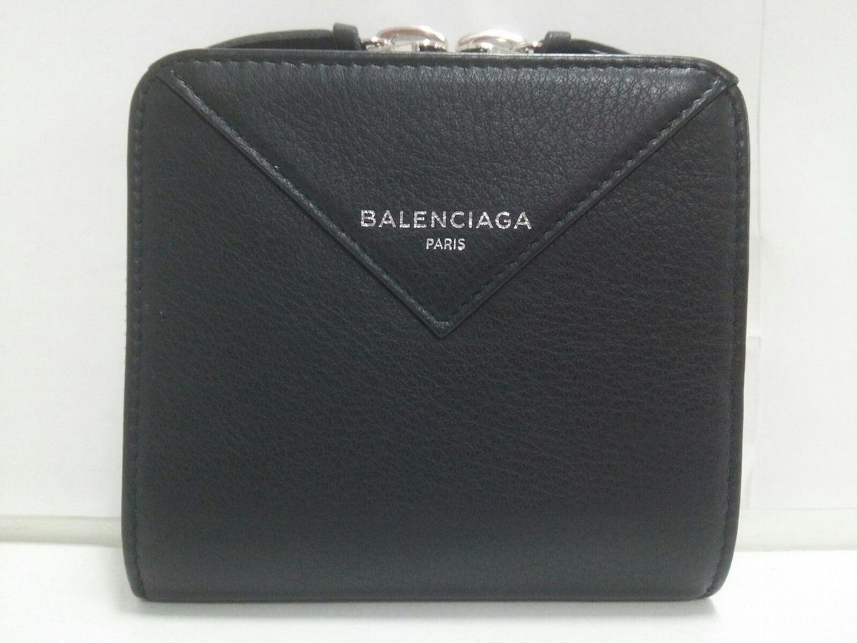 BALENCIAGA(バレンシアガ)のペーパービルフォールド
