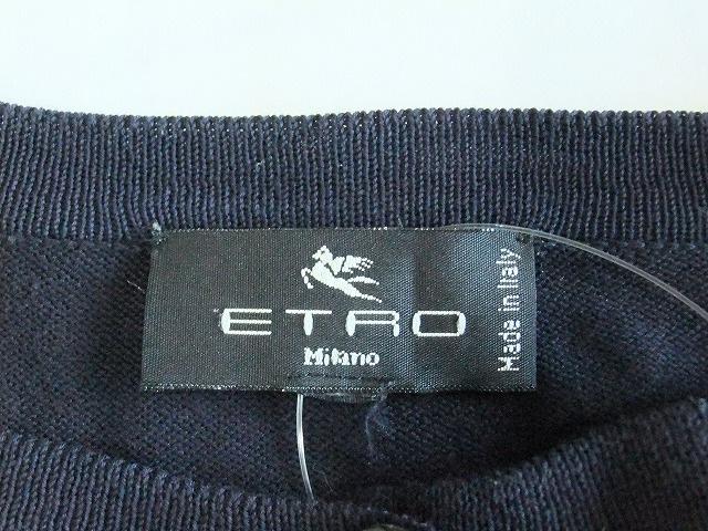 ETRO(エトロ)のカーディガン