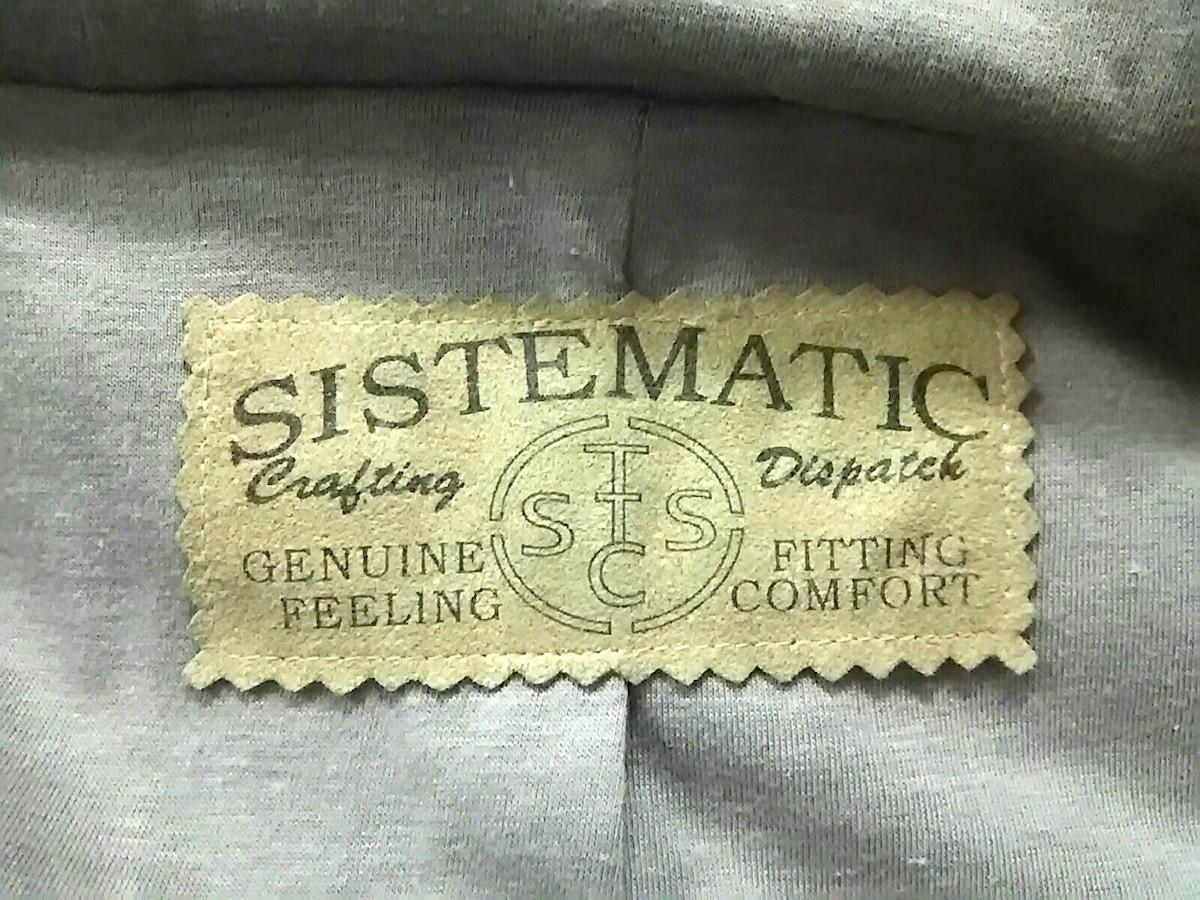 sistematic(システマティック)のブルゾン