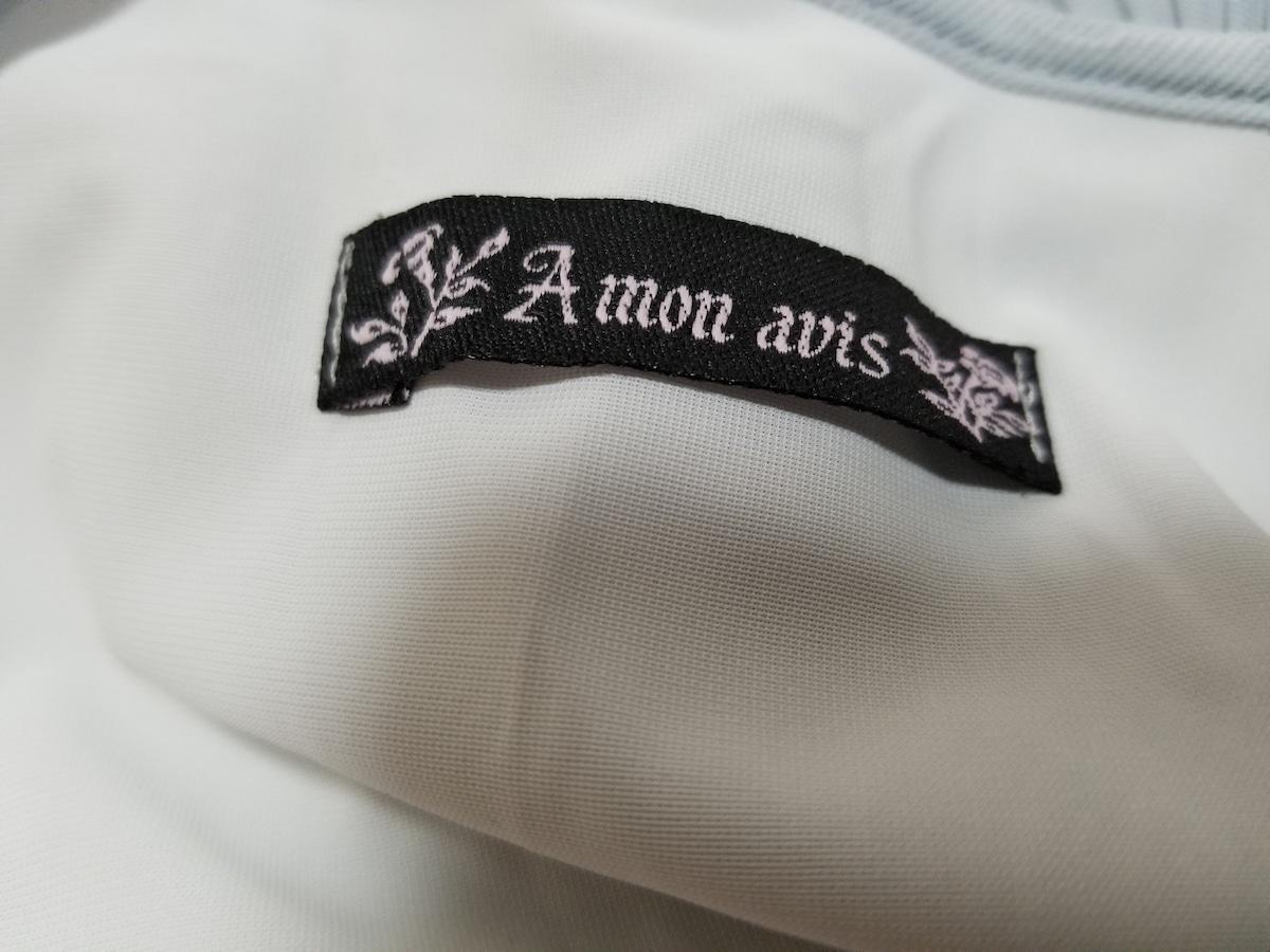 a mon avis(アモナヴィー)のワンピース