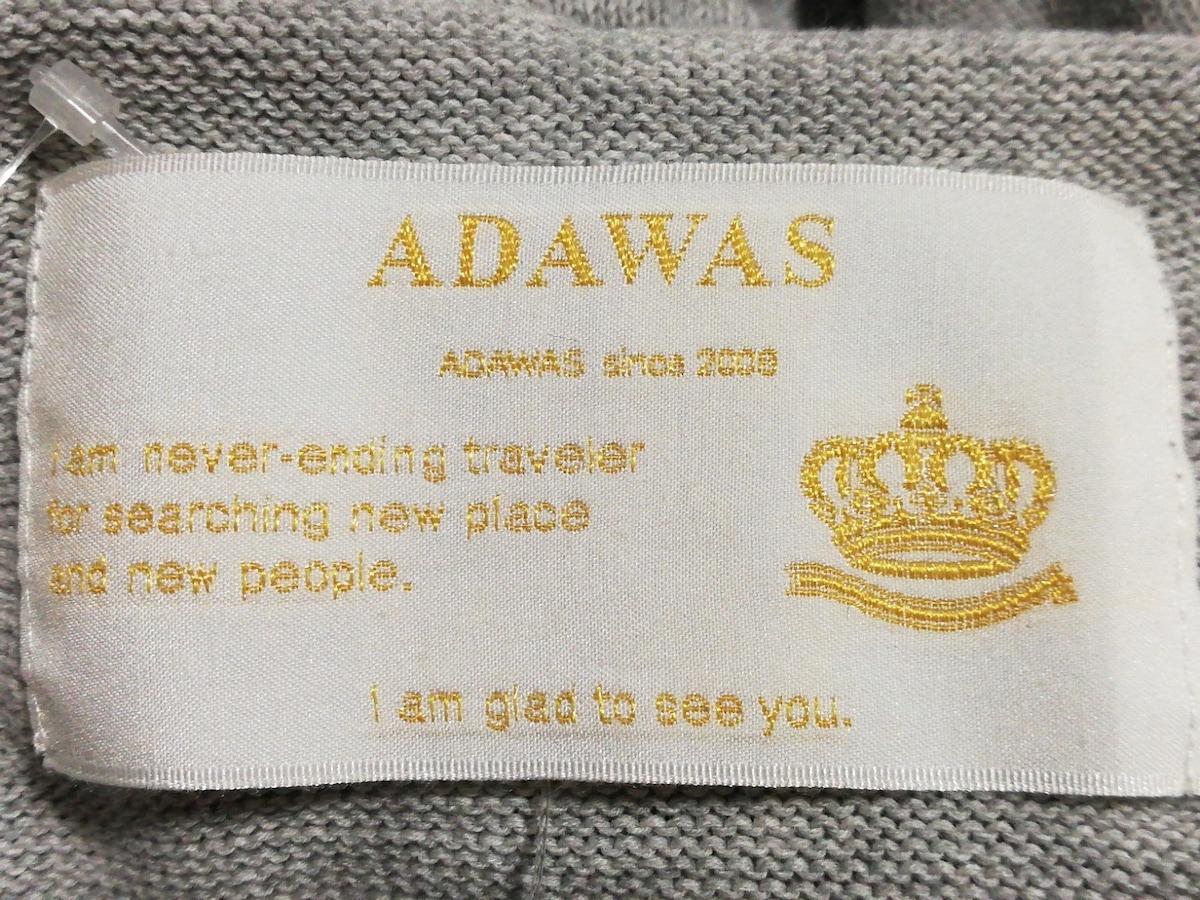 ADAWAS(アダワス)のパーカー