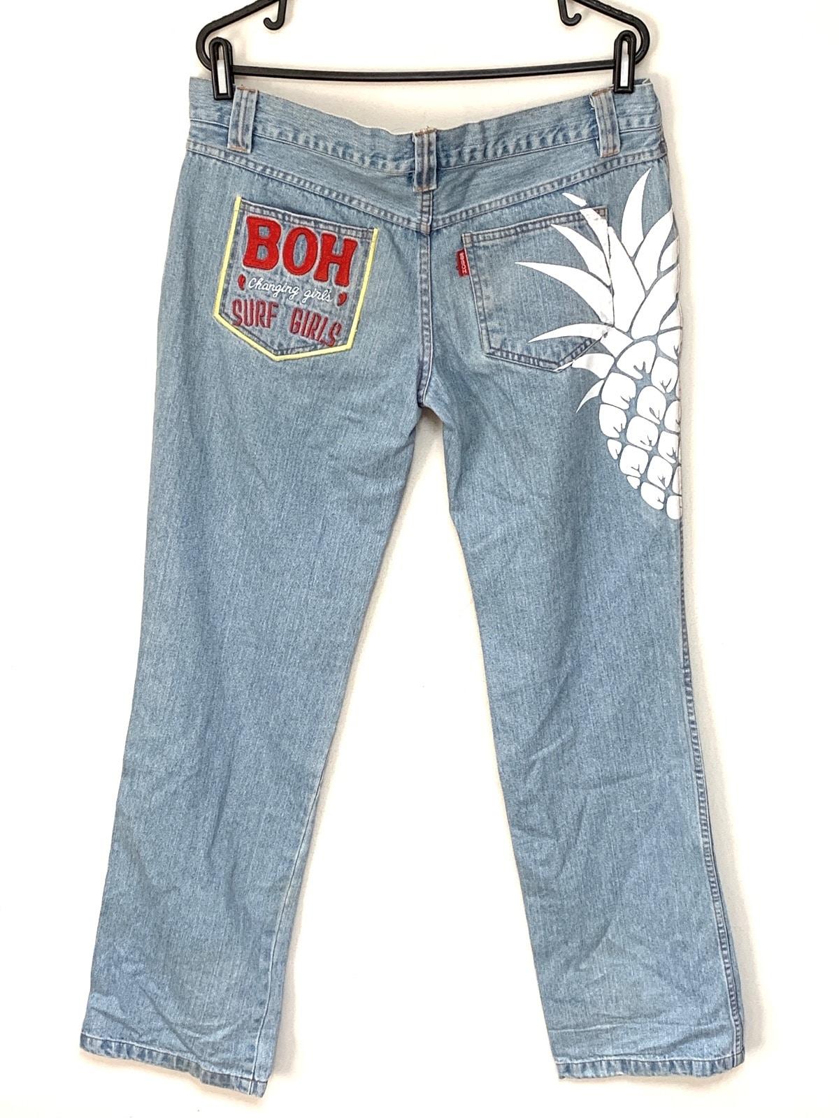 BOH(ボー)のジーンズ