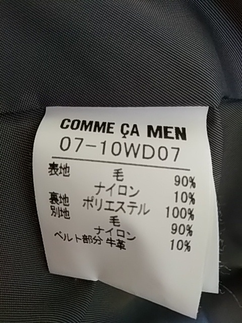 COMME CA MEN(コムサメン)のコート