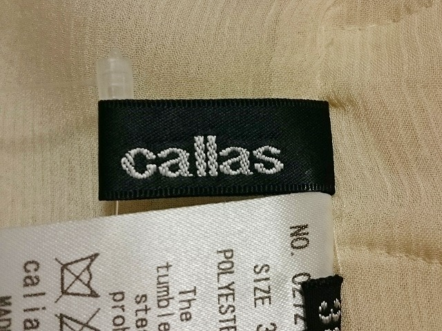 callas(カラス)のカーディガン