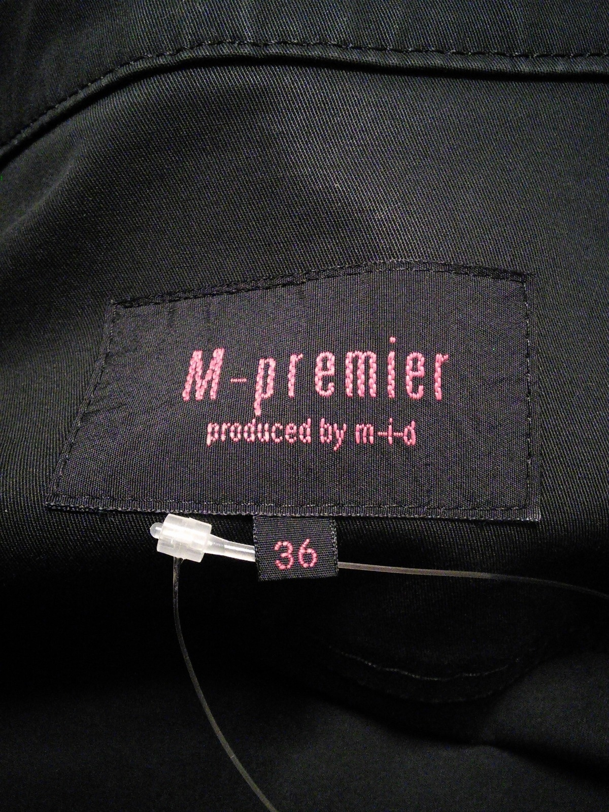 M-PREMIER(エムプルミエ)のブルゾン