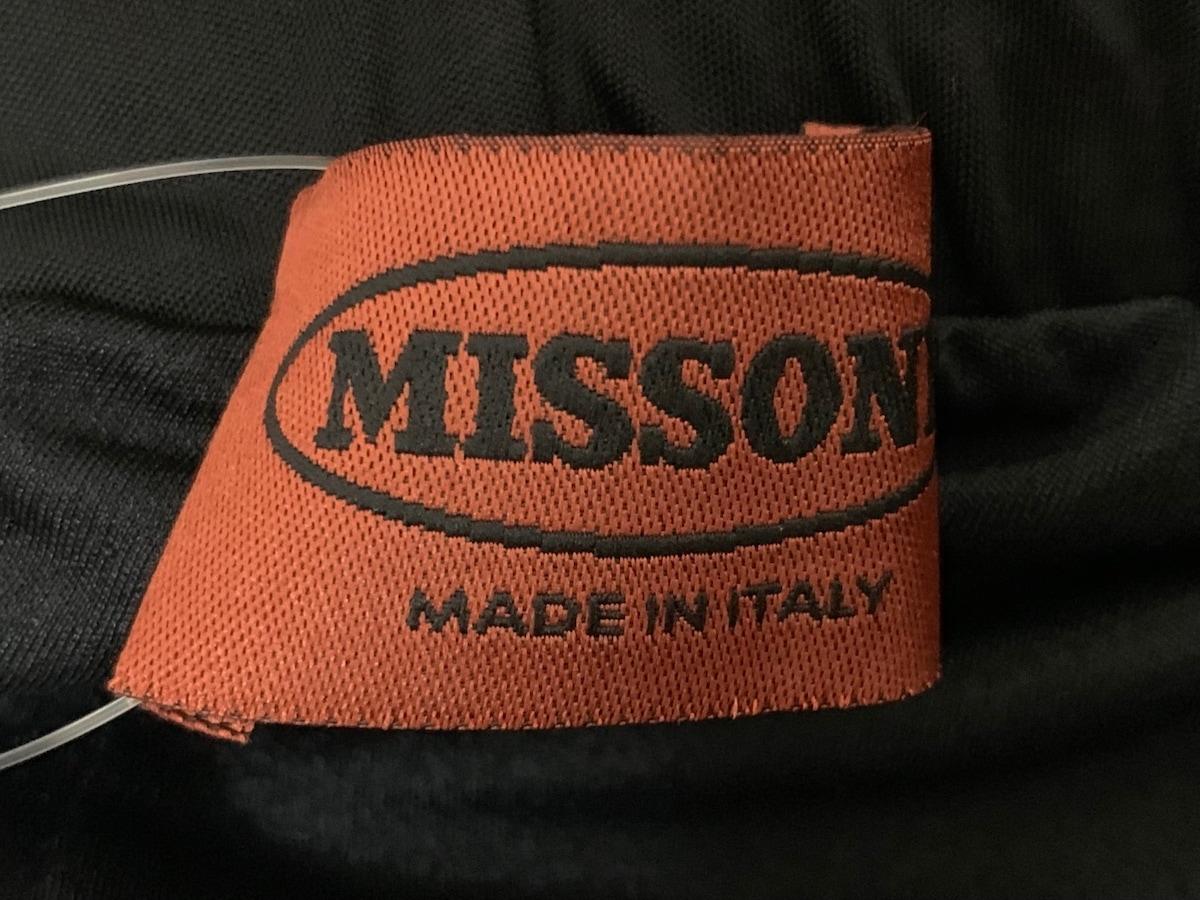 MISSONI(ミッソーニ)のパンツ