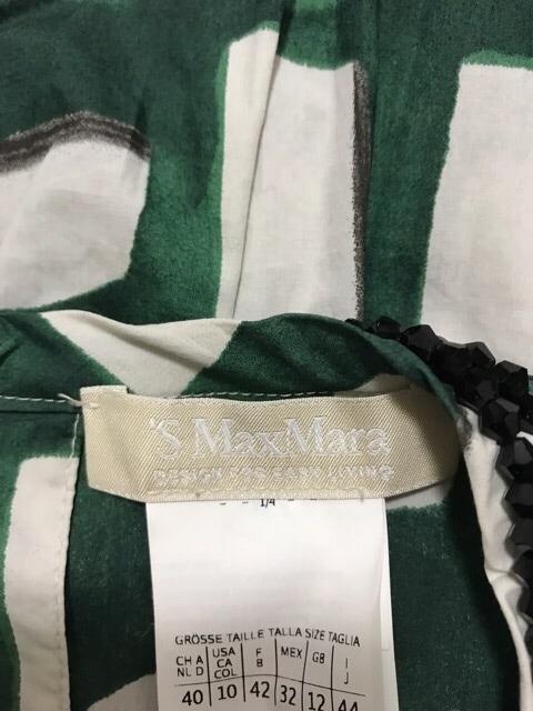 S Max Mara(マックスマーラ)のチュニック