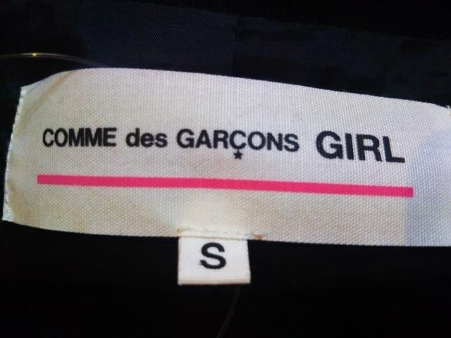 COMME des GARCONS GIRL(コムデギャルソンガール)のスカートスーツ