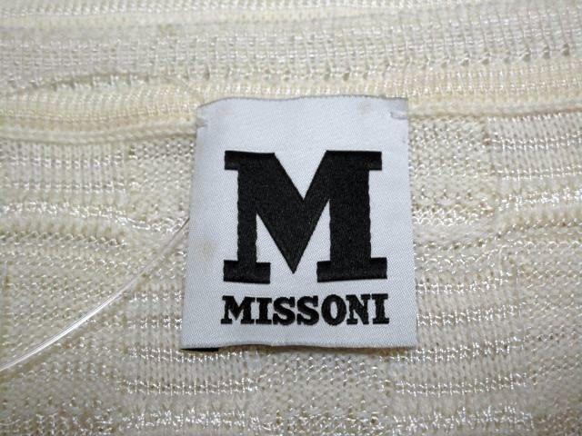 MISSONI(ミッソーニ)のカットソー