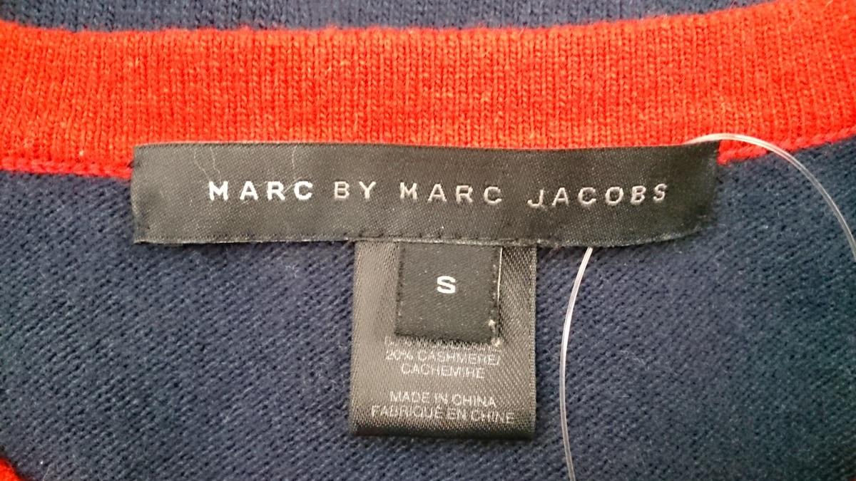 MARC BY MARC JACOBS(マークバイマークジェイコブス)のカーディガン