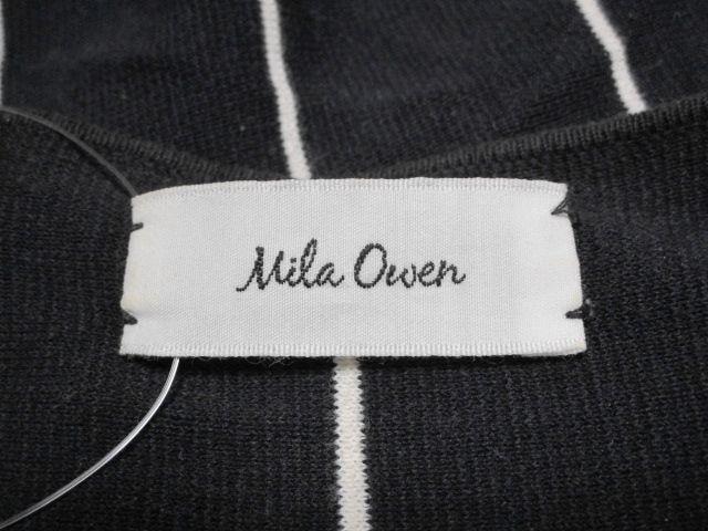 Mila Owen(ミラオーウェン)のカットソー