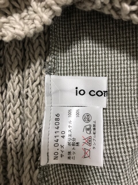 io comme io(イオコムイオ センソユニコ)のカットソー