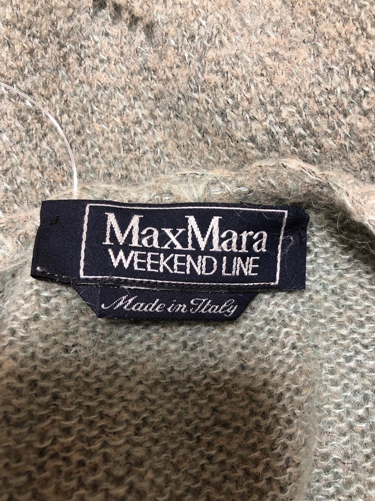 Max MaraWEEKEND(マックスマーラウィークエンド)のカーディガン
