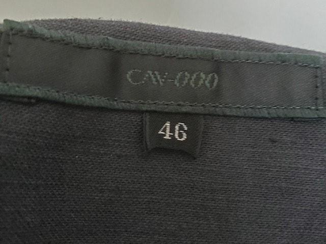 CAV-000(キャブゼロゼロゼロ)のブルゾン