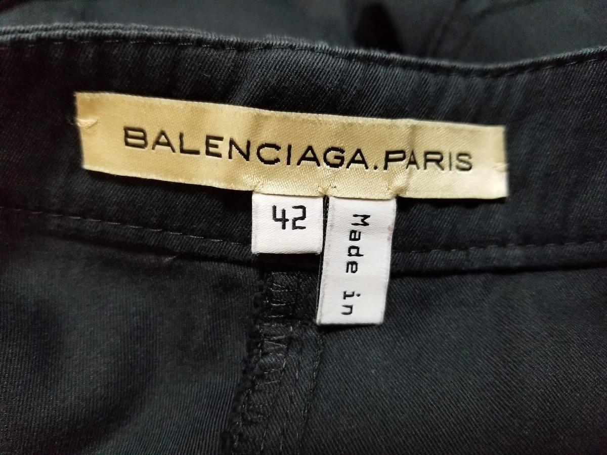 BALENCIAGA(バレンシアガ)のパンツ