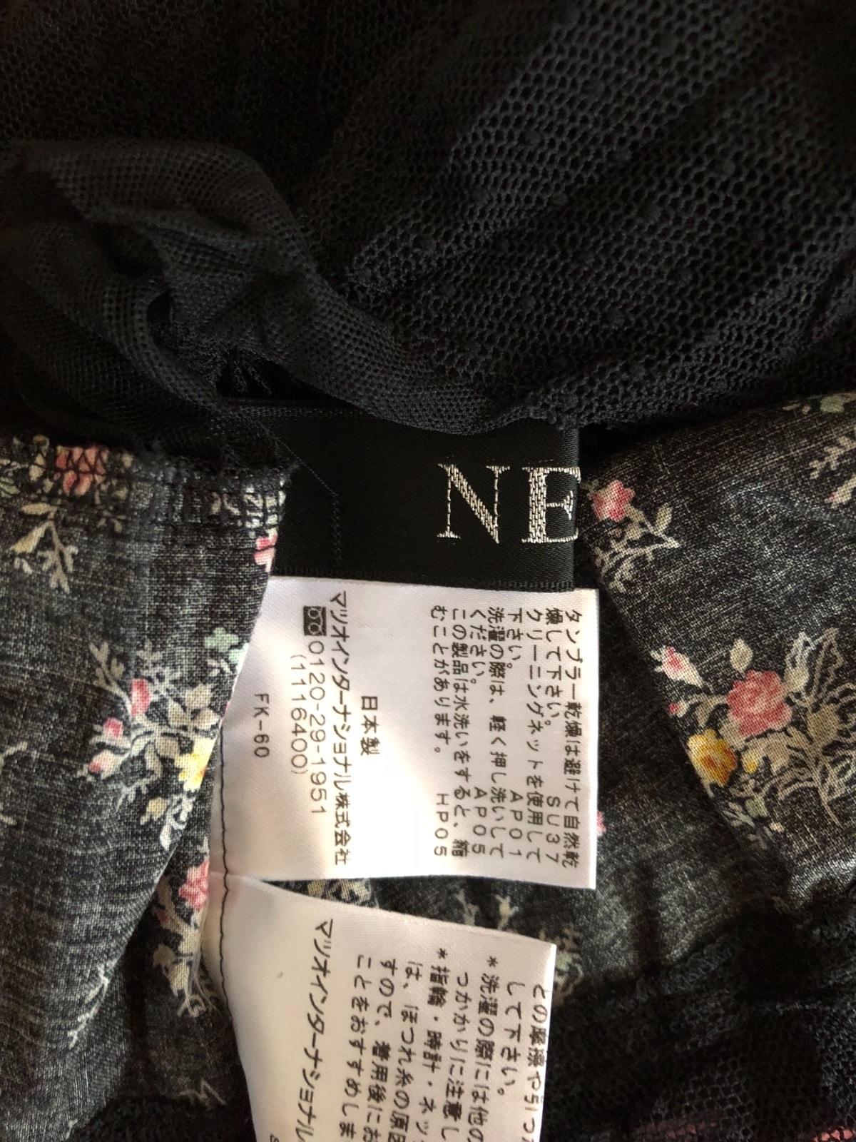 NERO(ネロ/センソユニコ)のシャツブラウス