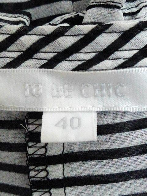 TO BE CHIC(トゥービーシック)のシャツブラウス