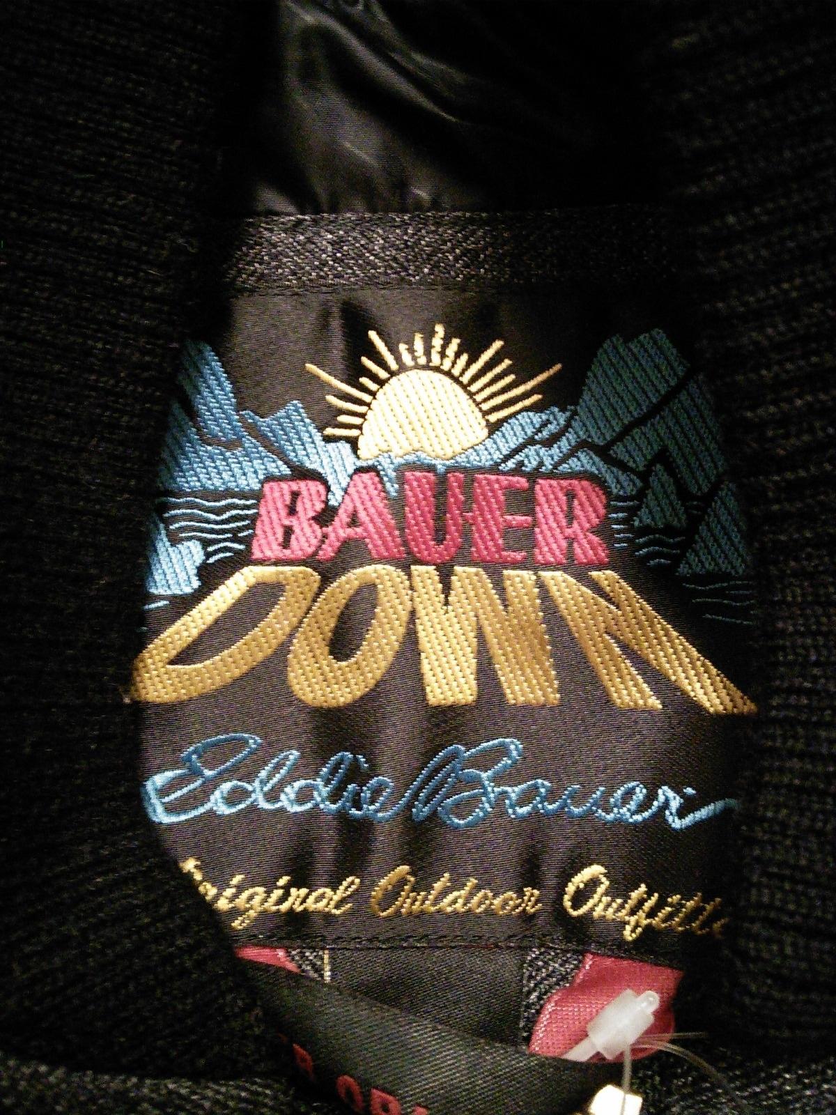 BAUER DOWN(バウアーダウン)のダウンジャケット