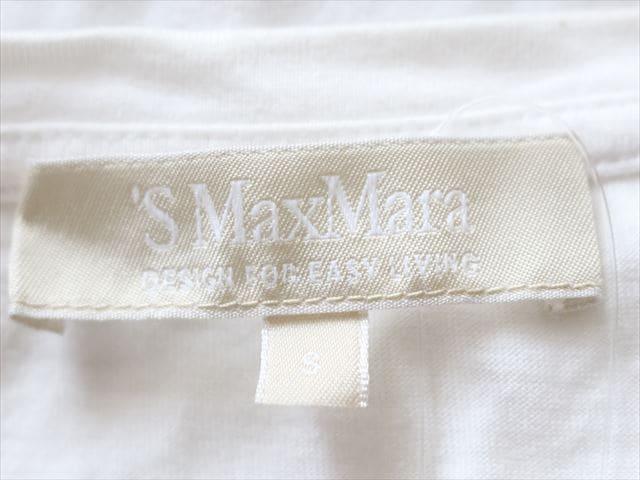 S Max Mara(マックスマーラ)のTシャツ