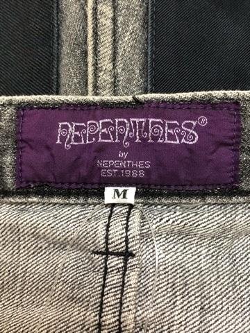 NEPENTHES(ネペンテス)のジーンズ