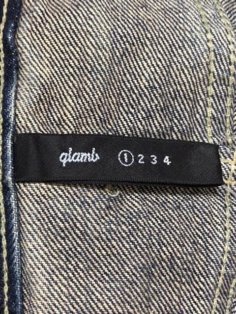glamb(グラム)のパンツ
