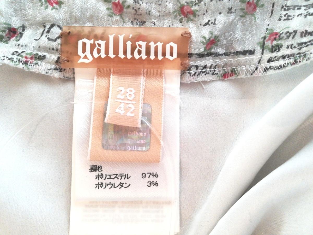 galliano(ガリアーノ)のワンピース