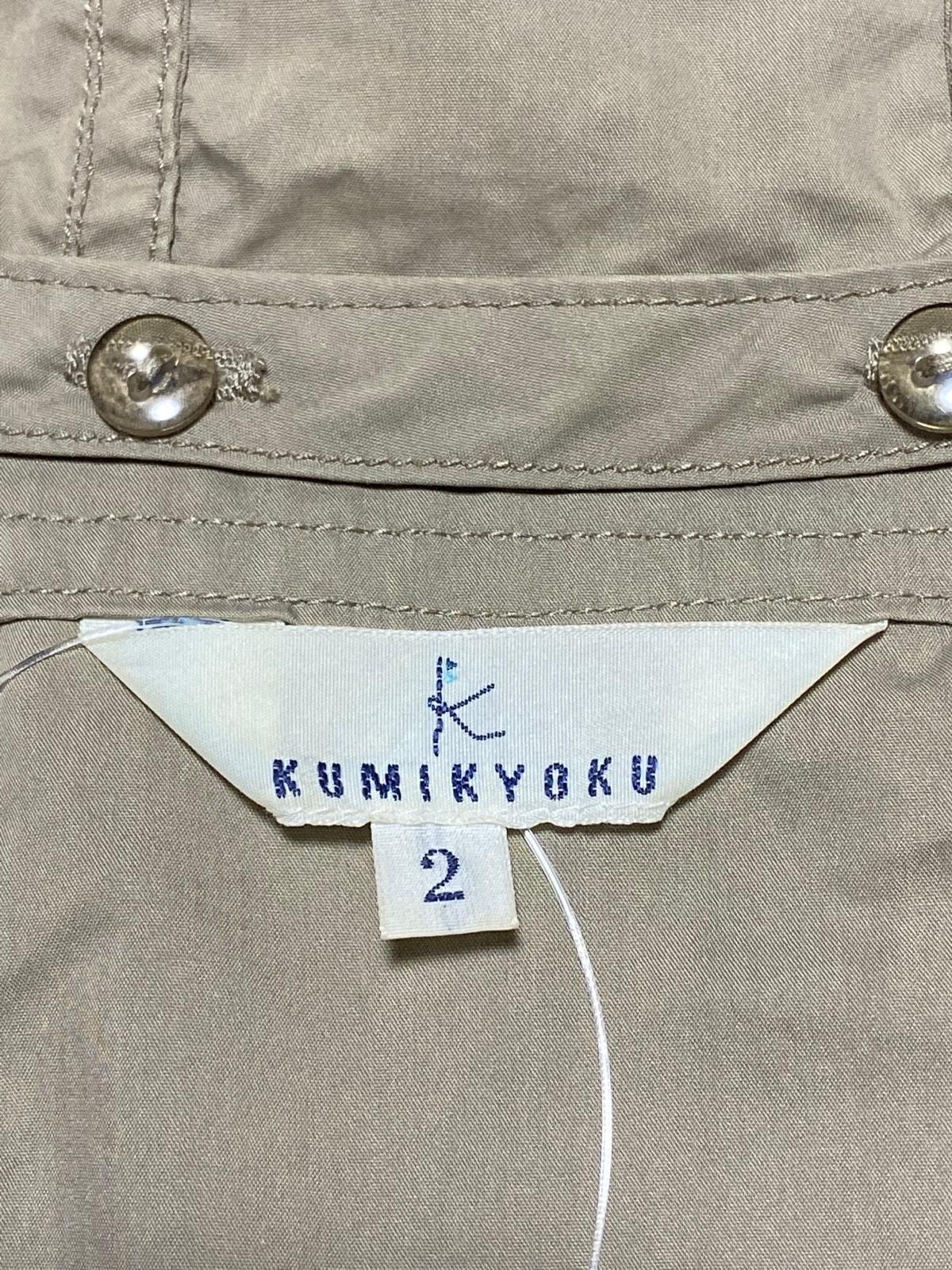 組曲 KUMIKYOKU(クミキョク)のコート