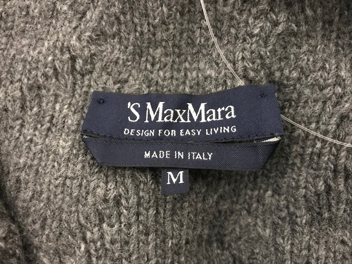S Max Mara(マックスマーラ)のブルゾン