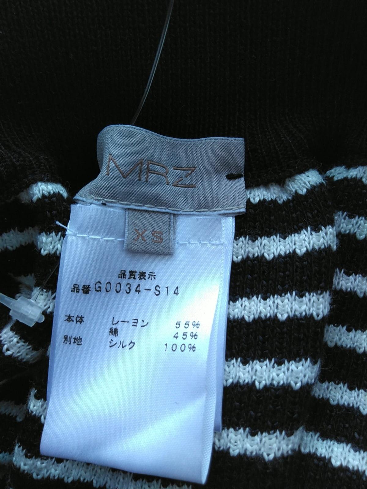 MRZ(マルツィアーリ)のスカート