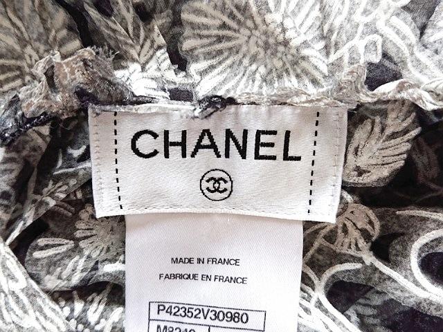 CHANEL(シャネル)のカットソー