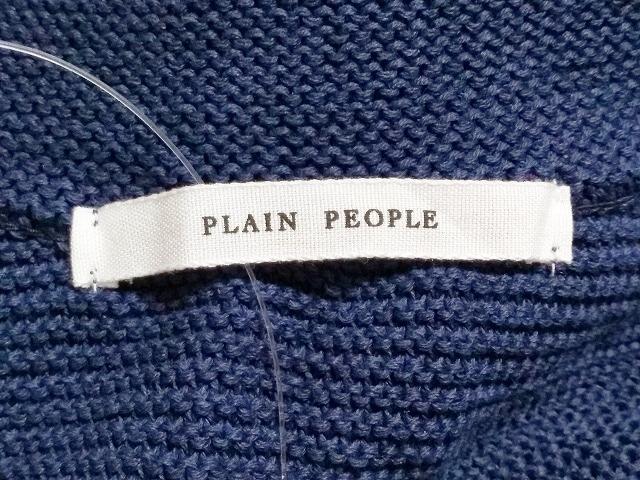 PLAIN PEOPLE(プレインピープル)のカットソー