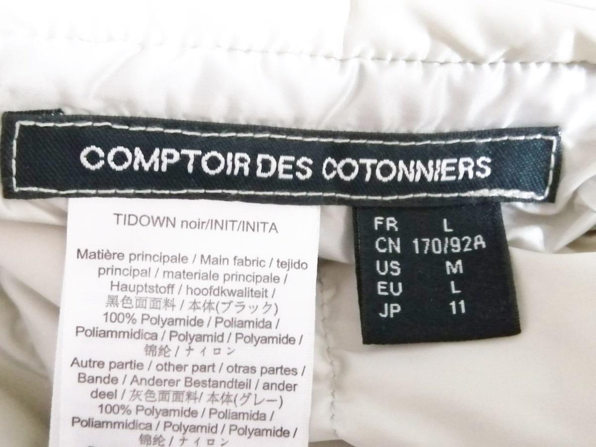 COMPTOIR DES COTONNIERS(コントワーデコトニエ)のダウンジャケット
