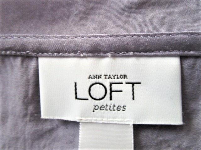 LOFT(ロフト)のカットソー