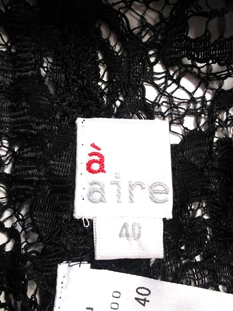 a' aire(アエル)のスカートセットアップ