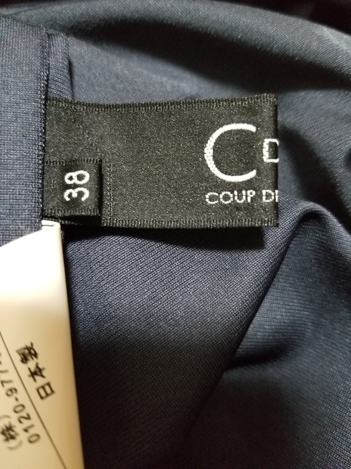 CdeC COUP DE CHANCE(クードシャンス)のワンピース