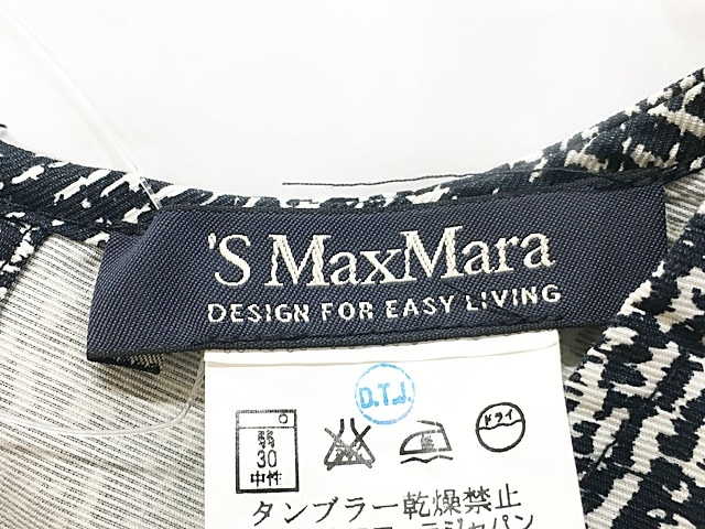 S Max Mara(マックスマーラ)のワンピース
