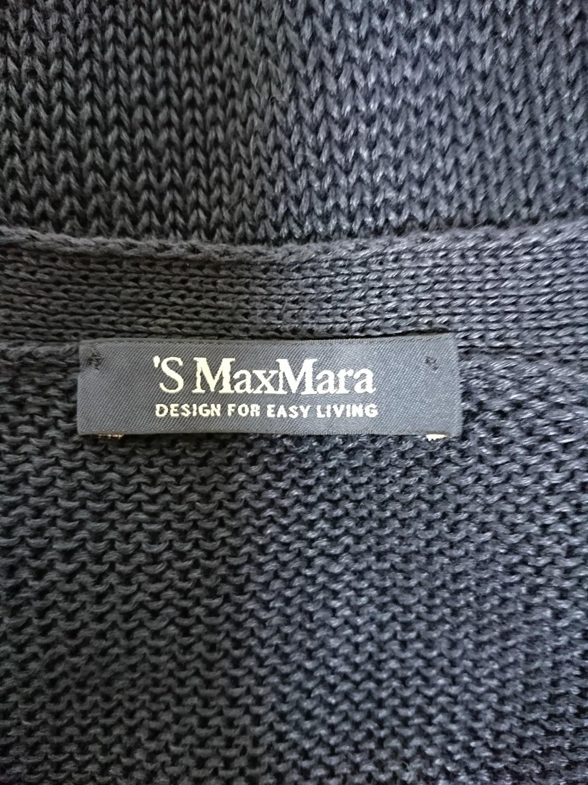S Max Mara(マックスマーラ)のカーディガン