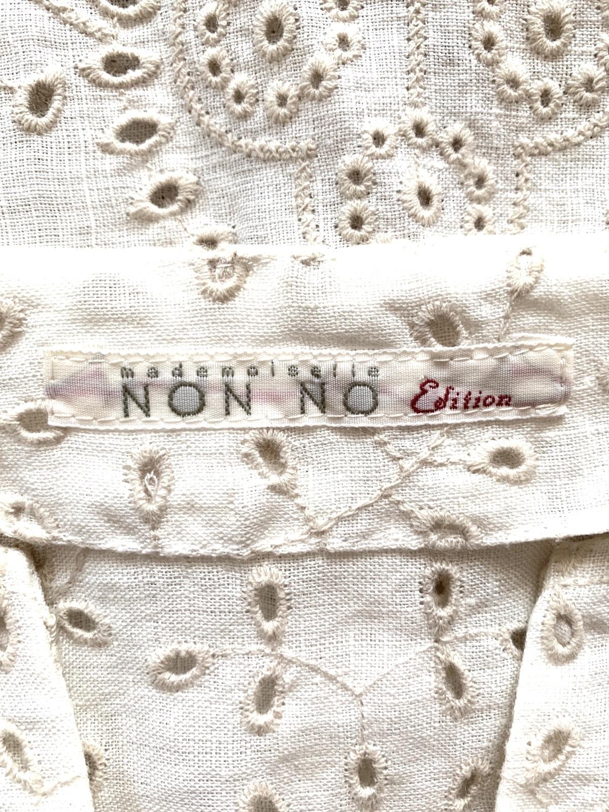 Mademoiselle NON NON(マドモアゼルノンノン)のチュニック