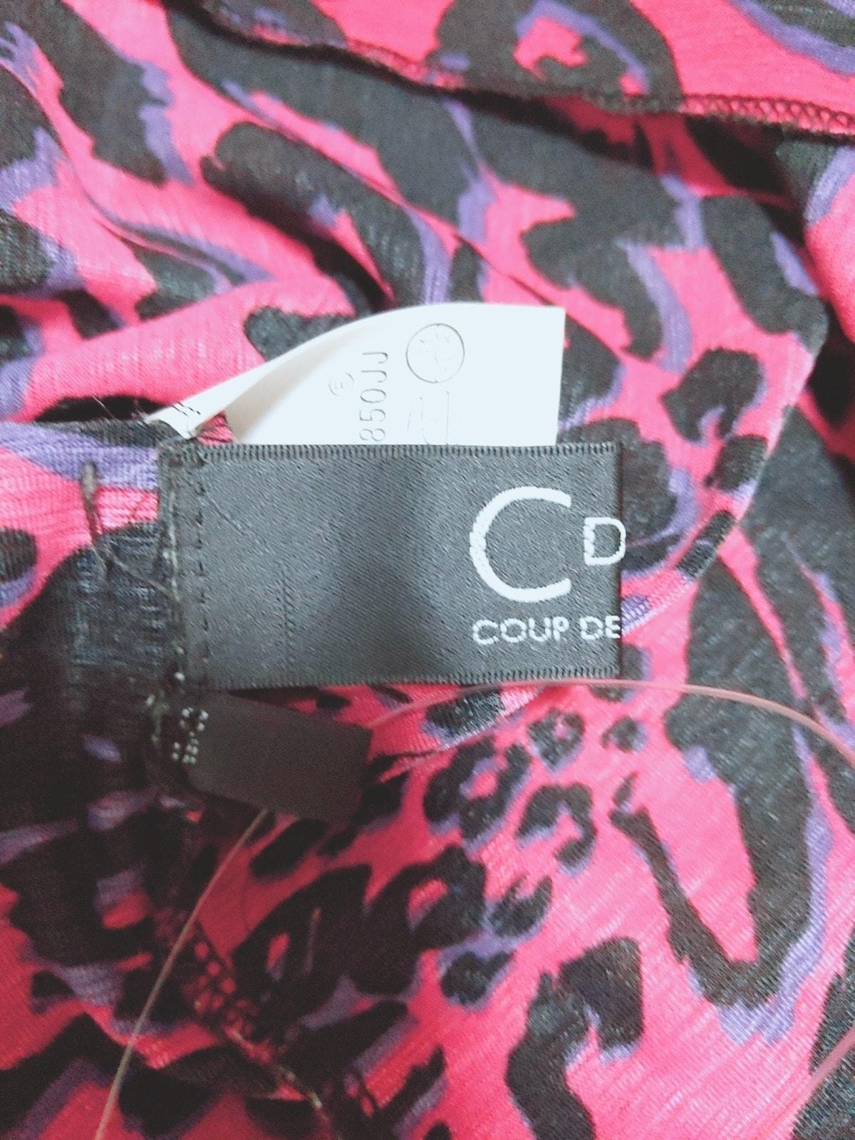CdeC COUP DE CHANCE(クードシャンス)のスカートセットアップ