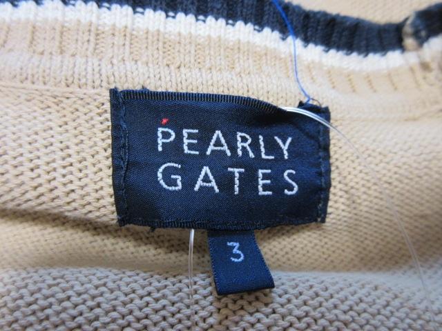 PEARLY GATES(パーリーゲイツ)のベスト