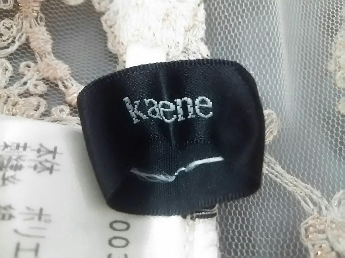 kaene(カエン)のマフラー